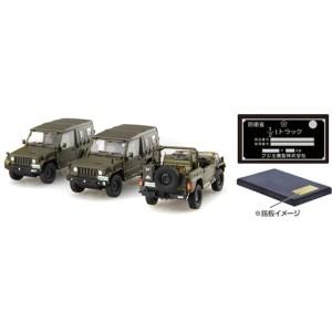JGSDF 1/2 T 3 x Army Truck