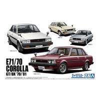 Toyota Corolla DX / GT E70 /E70 1979 / 1981 ''2 modellen''