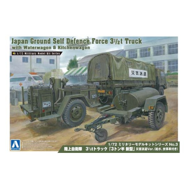 Japan Ground Self Defence Force 3,5 T Truck with Waterwagon & Kitchenwagon