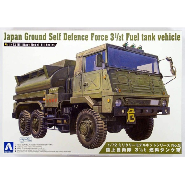 Japan Ground Self Defence Force 3,5 T Fuel Tank Truck