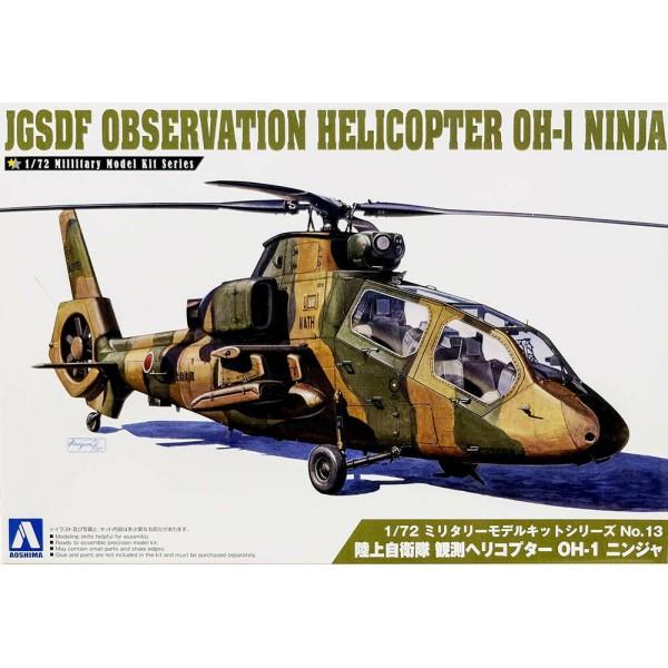 JGSDF Obervation OH-I Ninja