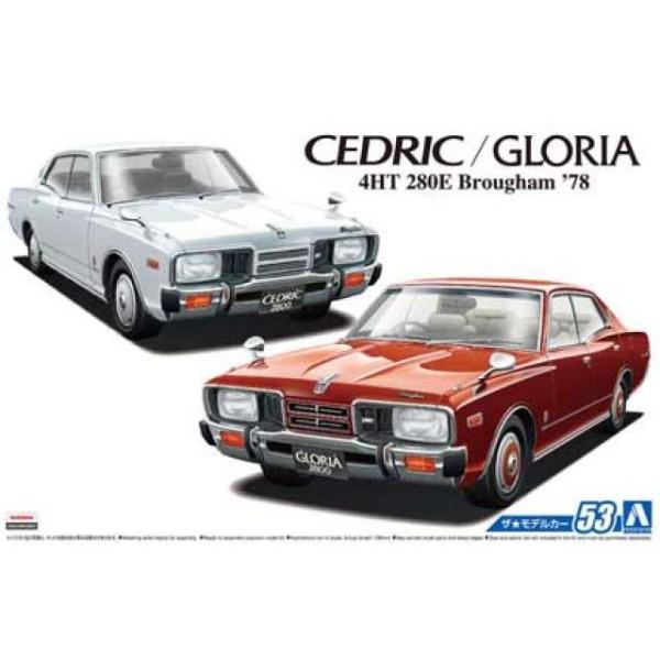 Nissan Cedric / Gloria 4HT 280E Brougham 1978  [ Set = 2 in 1 ]