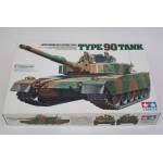 JGSDF Type 90 Tank