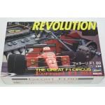 Ferrari F1 89 ''Revolution''